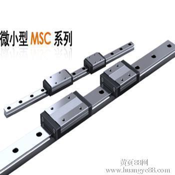 银泰直线导轨微小型加宽MSD12LM